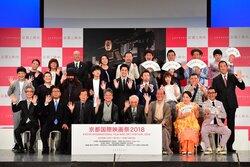 画像:高良健吾「限界に挑戦した時代劇」中島貞夫監督作が「京都国際映画」でプレミア上映