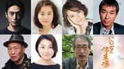 石田ゆり子&伊勢谷友介&小池栄子らが参加『いのちの停車場』撮影開始