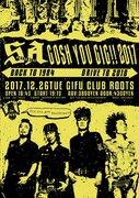 SA、33年の時を経て地元・岐阜にて自主イベント『GOSH YOU GIG!!』開催決定