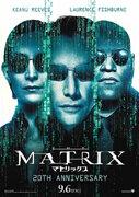"""『マトリックス』4DX体験レポート シリーズの""""原点""""が4DXと夢のコラボ!映画史に残る名シーンの数々を""""体で感じる""""最上級の4DX体験を──"""