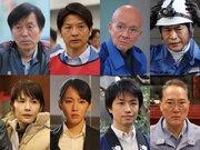 吉岡里帆&斎藤工らも出演!『Fukushima 50』初の本編映像到着