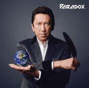布袋寅泰、3年ぶりとなるニューアルバム『Paradox』の全貌が明らかに