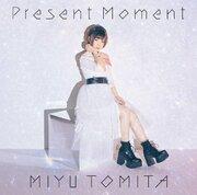 富田美憂、ニューシングル「Present Moment」のジャケ写&イベント情報を解禁