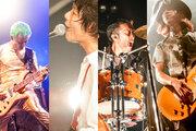 LUNKHEAD、対バンツアーのゲスト第3弾にThe CheseraseraとHello Sleepwalkersを発表