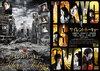 画像:聖夜に東京崩壊!佐藤浩市主演『サイレント・トーキョー』予告編、ポスター2種も解禁