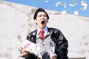 千葉雄大、コメディセンス爆発!ブッ飛びキャラクターを好演『音タコ』新カット