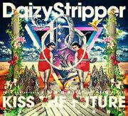 DaizyStripper、結成10周年ツアーのファイナル公演を完全生産限定リリース