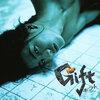 画像:1997年に木村拓哉が主演を務めた「ギフト」Blu-ray&DVDリリース決定