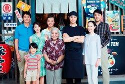 画像:斎藤工が主演務める3ヶ国合作映画『家族のレシピ』2019年3月公開