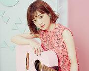 瀬川あやか、デビュー前から歌ってきたラブソング「カレイドスコープ」発売決定