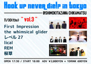 """CDショップ""""HOOK UP RECORDS""""が『HOOK UP NEVER DIE!? in TOKYO』開催を発表"""