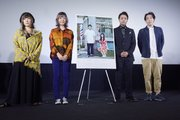 yonige、『点』劇場公開記念イベントで山田孝之に楽曲提供を発言 !?