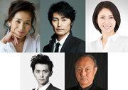 安田顕、倍賞美津子ら出演『母を亡くした時、僕は遺骨を食べたいと思った。』2019年2月公開
