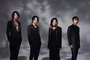 GLAY×FM局、新曲「あなたといきてゆく」ライブ音源をオンエア決定