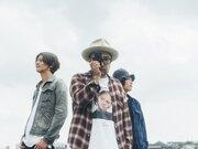 GOING UNDER GROUND、ニューアルバムのリード曲「あたらしい」MV公開