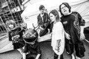 コロナナモレモモ、デビューシングル収録「恋のメガラバ」がTBS『王様のブランチ』の10月度EDテーマに決定