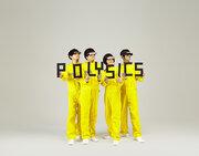 POLYSICS、20年目にして新メンバー・ナカムラ リョウが加入! アルバム発売&全国ツアー発表も!