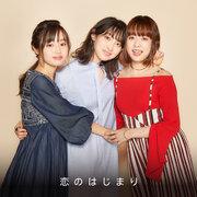 家入レオ×大原櫻子×藤原さくら「恋のはじまり」、首位10冠で好発進!!!