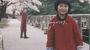 須澤紀信、1stアルバム収録曲「いいんだよ」がJA共済の新TVCMソングに決定