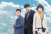 """『散歩する侵略者』スピンオフドラマ、大反響受け""""劇場版""""が緊急公開へ"""