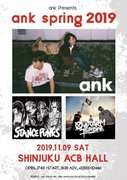 ank、主催イベントにSTANCE PUNKS、OVER ARM THROWの出演が決定