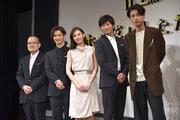 """『スマホを落としただけなのに』田中圭、北川景子の""""意味深な発言""""にタジタジ「ずっと思っていたことがあるんです…」"""