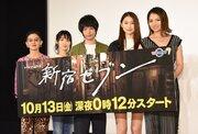 上田竜也、女優初挑戦の家入レオから尊敬のまなざし「すごく素敵な方」