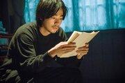 成田凌も快進撃中!いま注目すべきメンノン出身の若手俳優をチェック