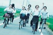 真野恵里菜ら7人それぞれが苦悩、横浜流星と戸塚純貴がぶつかり合う『青の帰り道』予告解禁
