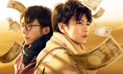 画像:佐藤健、高橋一生らが『億男』LINEスタンプに登場