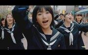 サイダーガール、1stフルアルバムから「メランコリー」のMVを公開