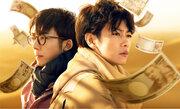 【注目新作】『億男』『ハナレイ・ベイ』ほか公開