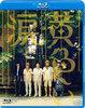 画像:2007年に公開された嵐の主演映画『黄色い涙』Blu-rayリリース決定