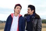 健太郎×山田裕貴、『デメキン』キャスティング秘話が明らかに!「2人の絆の物語にしようと」
