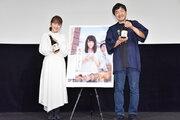 川栄李奈「周りの支えをとても感じました」映画初主演で新たな発見、『恋のしずく』公開記念舞台挨拶