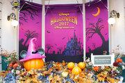 【ディズニー】パーク外でもハロウィン!リゾートラインのお楽しみコンテンツ