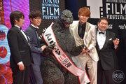 アニゴジ最終章、宮野真守「世界に届いて欲しいな」|第31回東京国際映画祭