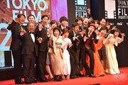 『カメラを止めるな!』上田慎一郎、秋山ゆずき、濱津隆之ら総勢20名超が熱狂|第31回東京国際映画祭
