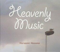 画像:細野晴臣の『Heavenly Music』は流行とは無縁の名曲が詰まったカバー集だ