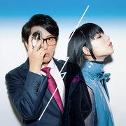 DAOKO、欽ちゃん出演の新曲「忘らんないよ」MVを公開