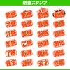 画像:(C)tv asahi