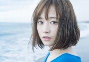 大原櫻子、「さよなら」MVを解禁! 圧巻のアカペラ歌唱をGYAO!限定公開