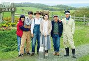『そらのレストラン』公開日決定、大泉洋や岡田将生らがレストラン開店へ向け奮闘