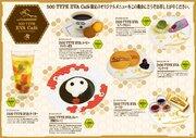 使徒カレー襲来!博多駅エヴァ新幹線「500 TYPE EVA」カフェのオリジナルメニューが公開!