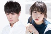 間宮祥太朗&桜井日奈子W主演!SNSから生まれた『殺さない彼と死なない彼女』映画化