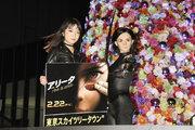 上白石萌音、『アリータ』日本語吹替版声優に決定「クリスマスは世界の為に戦います!」