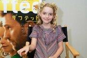 【インタビュー】11歳のマッケナ・グレイスが見せる子どもらしさと女優としてのプロ意識