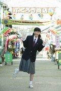 """永野芽郁、朝ドラ""""岐阜""""で撮影スタート! 「リラックスして楽しく撮影しています」"""
