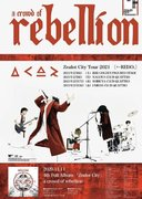 a crowd of rebellion、地元の新潟&東名阪を回るアルバムリリースツアーが決定
