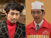 安田顕&野間口徹、吉永小百合主演『北の桜守』に出演